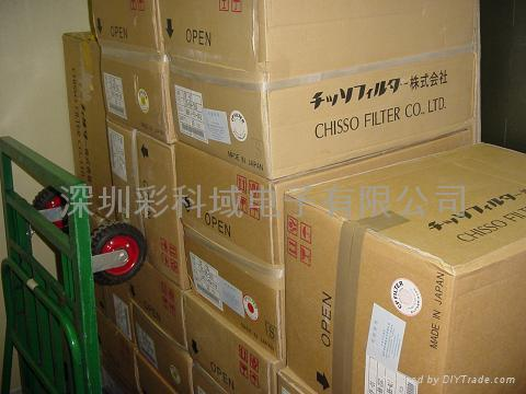 CHISSO FILTER - CP (China Trading Company) - Sewerage - Environment