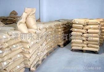 新型環保工藝品水性樹脂粉材料 1