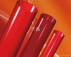 Red Quartz Tube
