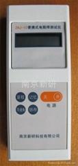 便携式电阻焊测试仪