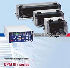 德国DPM3热转印打码机