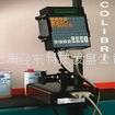 意大利原装进口科丽宝莱小字微字喷码机(COLIBRI 64/