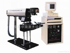 ZS-YAG振镜激光打标机