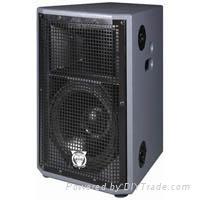outdoor speaker H-12