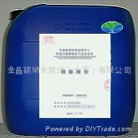 晶硕纳米银抗菌剂_晶硕纳米银抗菌防臭印染助剂 (中国 北京市 生产商) - 染料和颜料 ...