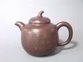 Yixing Zisha (Purple Sand) Teapots,Cups 1