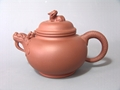 Yixing Zisha (Purple Sand) Teapots,Cups