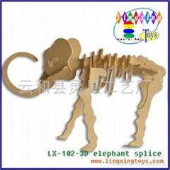 木制玩具,3D大象拼图,LX-102