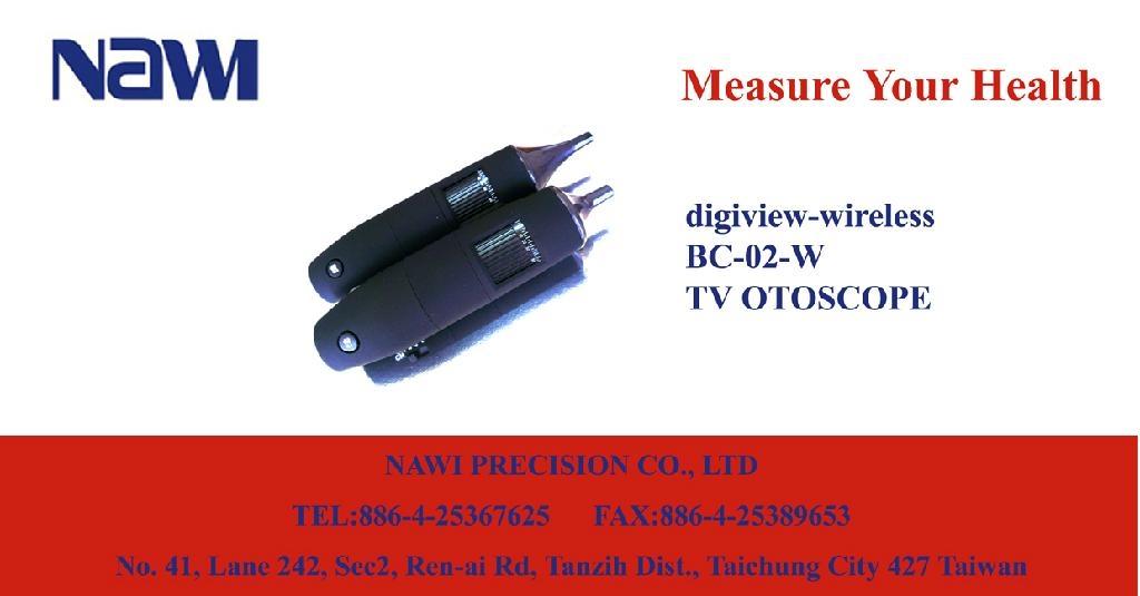 digiview-wireless 1