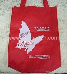 Environmental protection bags non-woven bag Bags