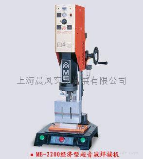 超聲波塑料焊接機 3