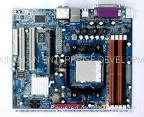 Computer Motherboard Intel SW-NF520M-L