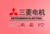 天津三浦菱控科技有限公司
