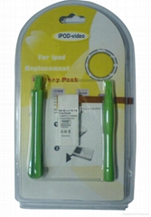 Battery for iPod-Video