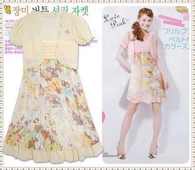 Style Fashion Wear Canada on Lady Style Apparel  China Trading Company    Silk Garment   Apparel
