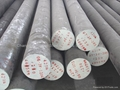 Alloy steel round bar,U channels & others