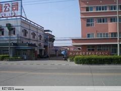 zhejiang meisheng industry co.,ltd