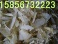 根茎类产品