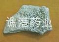 矿石类产品 4