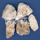 矿石类产品 1