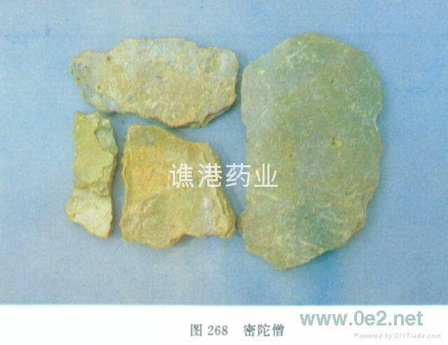 矿石类产品 3