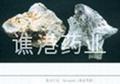 矿石类产品 5