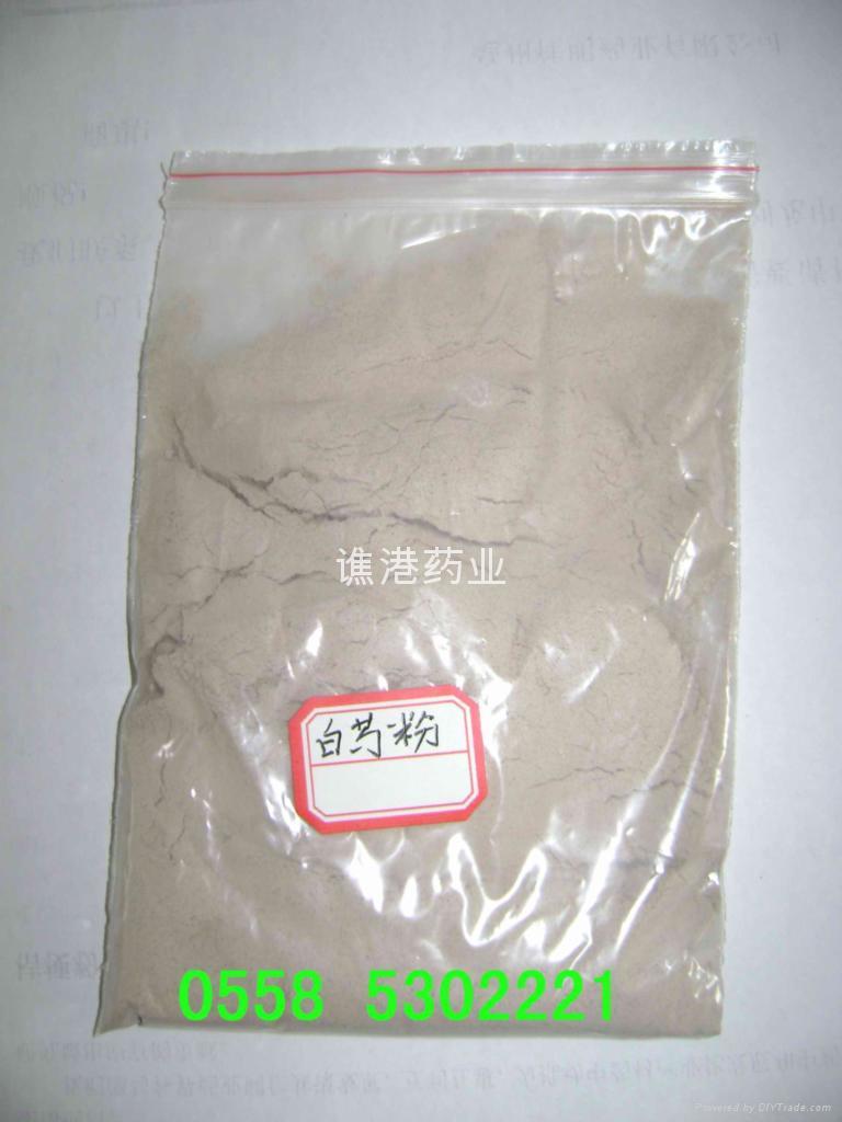 中药材超细粉 1