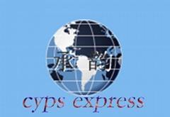 上海出口 中东国际快递,迪拜1-2天签收