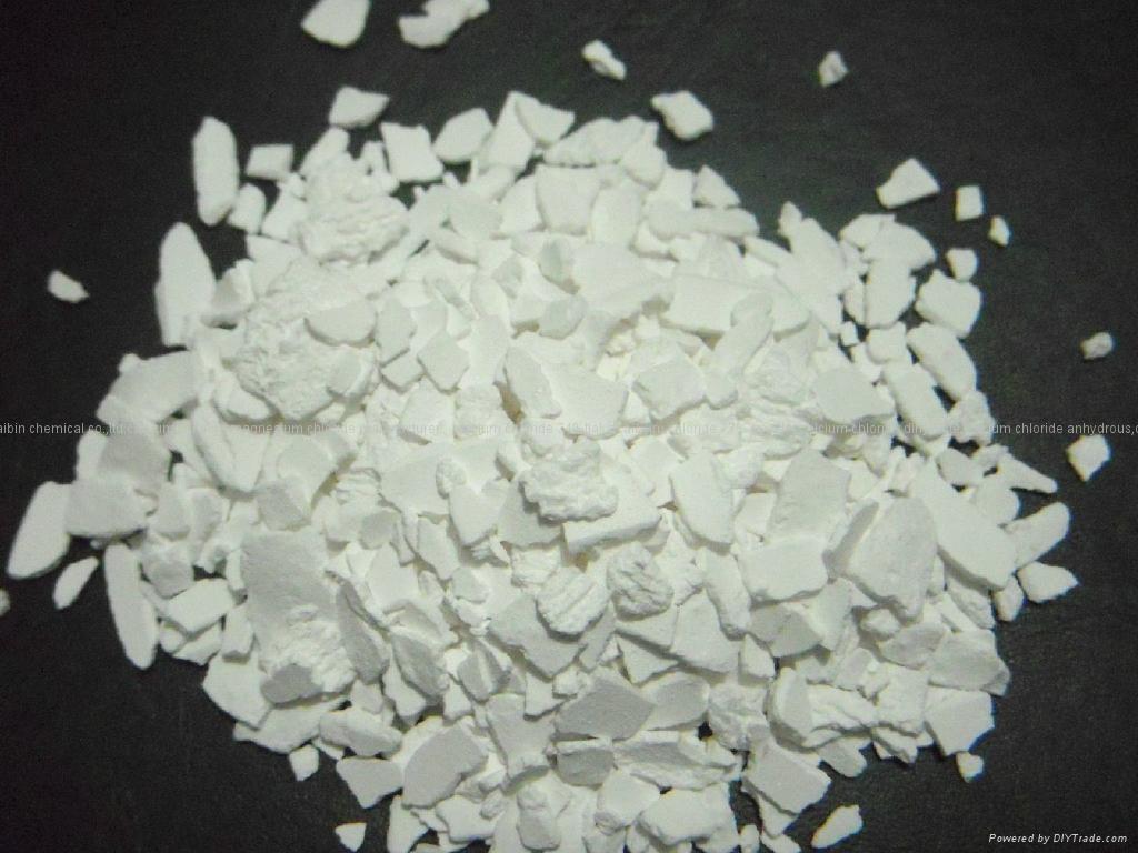 china calcium chloride  1