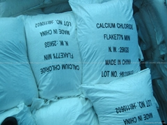 china calcium chloride 74%