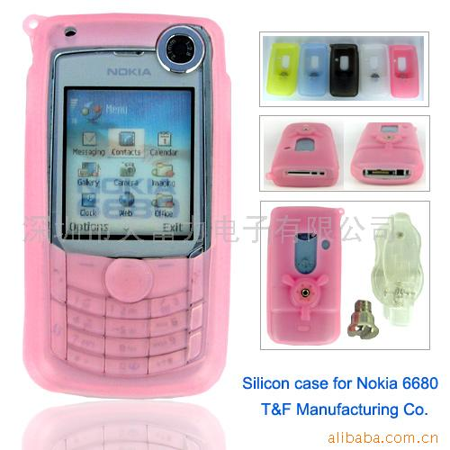 silicon case for ipod,pda 1