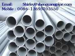 stainless steel round /hollow pipe