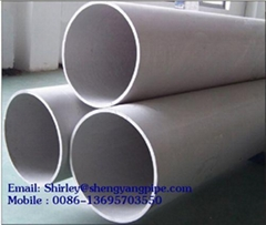 Seamless & Welded Austenitic Stainless Steel Pipes