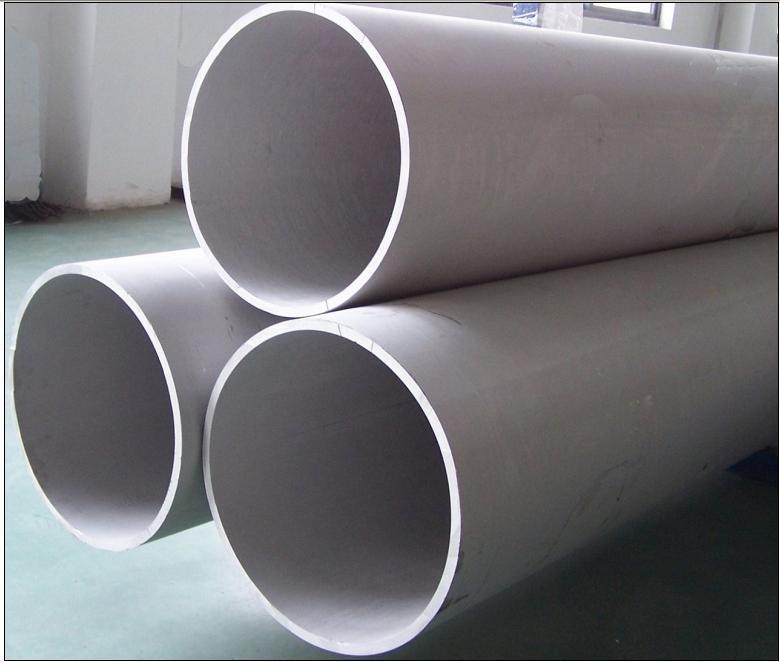 Structural Steel Pipes : Structural steel pipes and tubes shengyang china