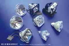 投影機燈泡