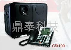 东芝CIX100/CIX670集团电话