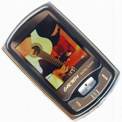 Car MP4 Player (FMP4-026)