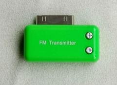 Audio Wireless FM Transmitter for iPod(FMBEL-030D )