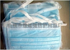 Disposable surgical bandage mask