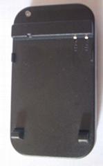 手机电池充电器