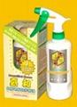 嘉和 木质地板保养精油
