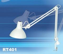 Task lamp(RT401)