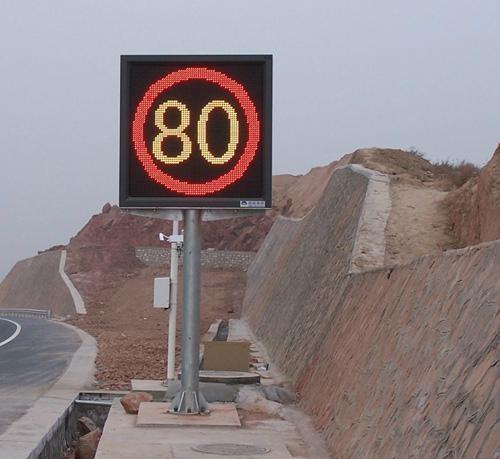 highway LED sign  1