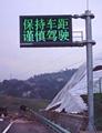 highway LED sign  2