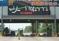 station message LED sign