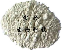 rice protein powder (feed grade)