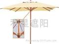上海利星供應各種太陽傘