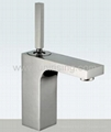 Single level basin mixer
