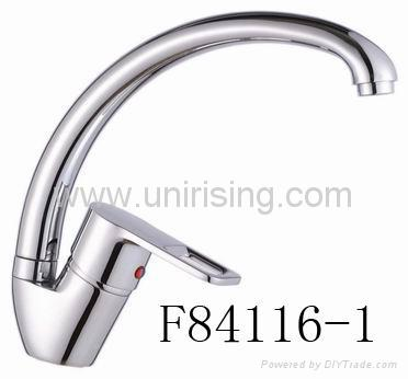 Single handle basin mixer 5