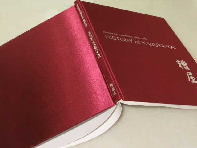 Cloth HardCover Book 1